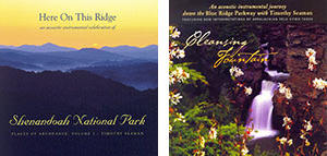 Blue Ridge Parks CD Set: Here On This Ridge, Cleansing Fountain
